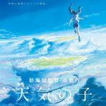 tenkinoko-visual-poster-001